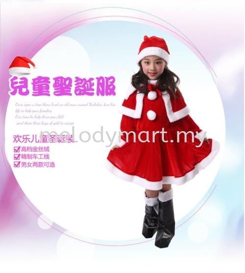 Christmas \ Kid \ Girl - 4617