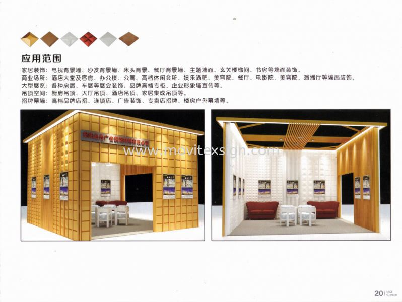 3D Wall pannel n structure for Exhibition Display design   Building  fasade sign front  panel /Fasade board  design 3D Panel Signage  Johor Bahru (JB), Johor, Malaysia. Design, Supplier, Manufacturers, Suppliers | M-Movitexsign Advertising Art & Print Sdn Bhd