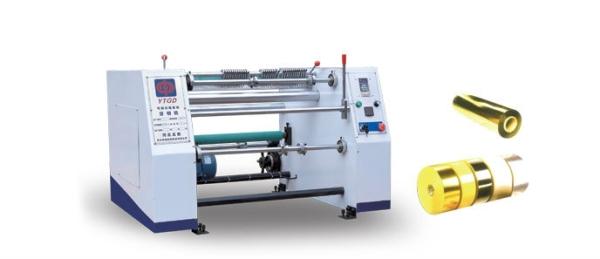 DFQ-650X Foil Cutting Machine Others Seri Kembangan, Selangor, Kuala Lumpur, KL, Malaysia. Supplier, Supplies, Supply, Service | WK Ong Machinery Sdn Bhd