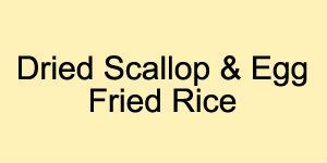 ¸É±´µ°³´·¹ Fried Rice Johor Bahru, JB, Johor, Skudai, Ulu Tiram, Taman Mount Austin, Taman Gaya, Taman Jaya Mas. Buffet Catering, Cafe | Culinary Chef Food Industries Sdn Bhd
