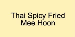 ̩ʽ³´Ã×·Û Mee Hoon / Noodles / Spaghetti Johor Bahru, JB, Johor, Skudai, Ulu Tiram, Taman Mount Austin, Taman Gaya, Taman Jaya Mas. Buffet Catering, Cafe | Culinary Chef Food Industries Sdn Bhd