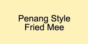 槟城式炒面 Mee Hoon / Noodles / Spaghetti Johor Bahru, JB, Johor, Skudai, Ulu Tiram, Taman Mount Austin, Taman Gaya, Taman Jaya Mas. Buffet Catering, Cafe | Culinary Chef Food Industries Sdn Bhd
