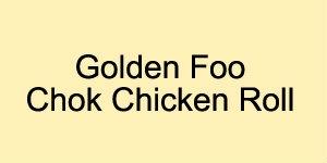 ¸¯Öñ¼¦Èâ¾í Snacks Johor Bahru, JB, Johor, Skudai, Ulu Tiram, Taman Mount Austin, Taman Gaya, Taman Jaya Mas. Buffet Catering, Cafe | Culinary Chef Food Industries Sdn Bhd
