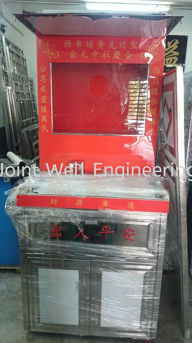 Praying Home Rack And Cabinet Others Product  Johor Bahru (JB), Johor Installation, Supplier, Supplies, Supply | Joint Well Engineering