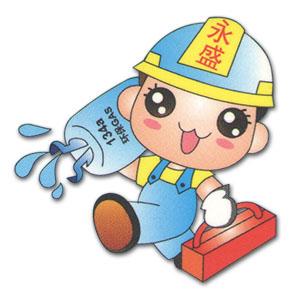 Perniagaan & Elektronik Yong Seng