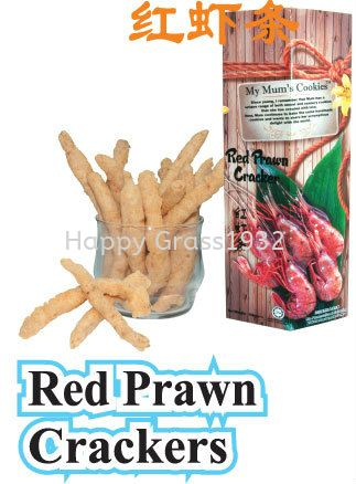 Red Prawn Crackers Cookies Johor Bahru (JB), Malaysia, Pontian Supplier, Suppliers, Supply, Supplies | Happy Grass Products Sdn Bhd