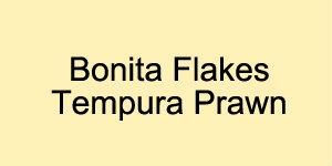 东京风味天妇罗虾 Seafood Johor Bahru, JB, Johor, Skudai, Ulu Tiram, Taman Mount Austin, Taman Gaya, Taman Jaya Mas. Buffet Catering, Cafe   Culinary Chef Food Industries Sdn Bhd