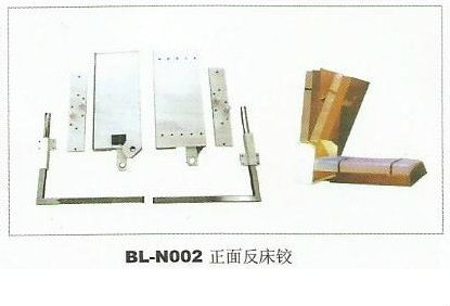 BL-N002 Furniture Bed Joint Hardware Penang, Pulau Pinang, Butterworth, Malaysia. Supplier, Suppliers, Supplies, Supply | Boon Leng Hardware Trading Sdn Bhd
