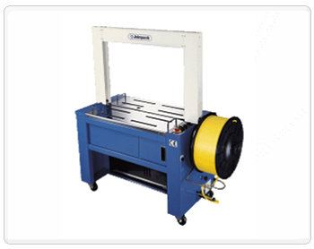 Joinpack A-93N Strapping Machine Automatic Strapping Machine Joinpack Johor Bahru JB Malaysia Supply, Supplies, Suppliers | DLIS INDUSTRIAL SUPPLIES SDN BHD