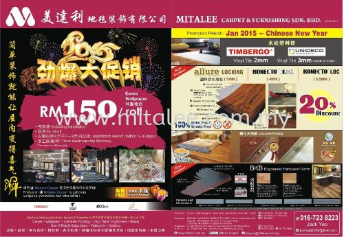2015 New Year Promotion!!