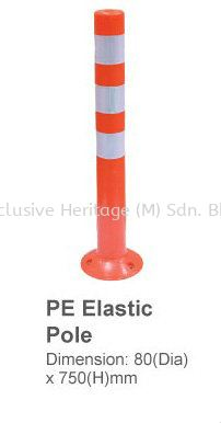 PE Elastic Pole Safety Products Selangor, Seri Kembangan, Malaysia supplier | Exclusive Heritage (M) Sdn Bhd