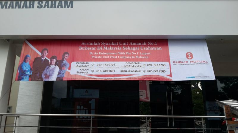 banking information banner / public banner  info (click for more detail) Banner and Bunting / Roll Up Banner / Pop Up System / Mini Flat Johor Bahru (JB), Johor, Malaysia. Design, Supplier, Manufacturers, Suppliers | M-Movitexsign Advertising Art & Print Sdn Bhd