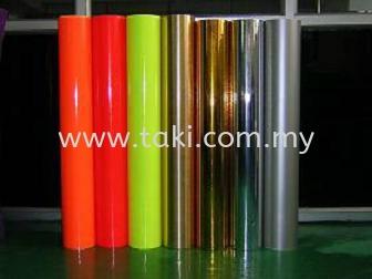 Lumino Signboard Film Johor Bahru (JB), Johor, Pontian, Malaysia. Supplier, Suppliers, Supplies, Supply | Taki Industries (M) Sdn Bhd