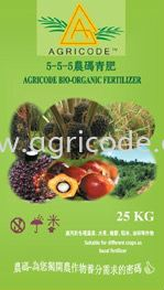 Product Functions 5:5:5 AGRICODE Bio-Organic Compound Johor Bahru (JB), Johor. Supplier, Suppliers, Supply, Supplies   Agricode Green Sdn Bhd