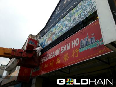 Supplies LED Signboard In JB