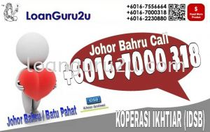 RHB BANK PERSONAL LOAN 3.88% (The Lowest In The Market)-Melalui Koperasi IDSB