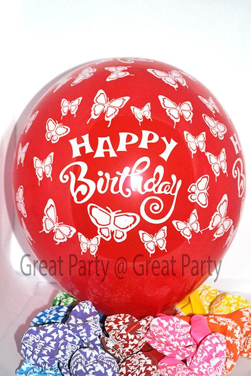 Happy Birthday with Butterfly (Mix Colour) 10pcs