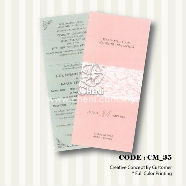 Cm 35 Customized Full Color Wedding Card Customized Wedding