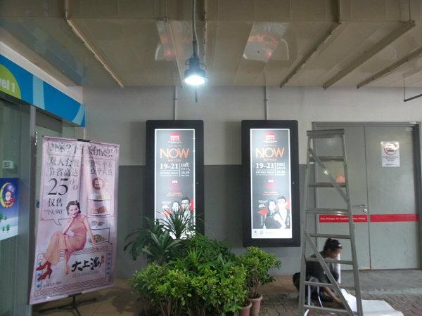 Light Box Display System Johor Bahru (JB), Johor, Masai. Supplier, Supply, Supplies, Service | Evergreen Labels Sdn Bhd