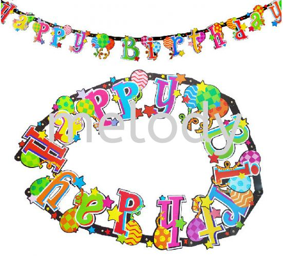 Happy Bitrhday Letter Banner - Balloons Style