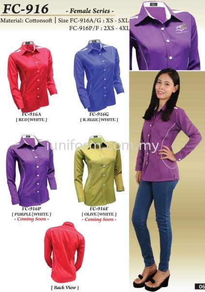 FC-916 SERIES LADIES LONG SLEEVE CORPORATE WEAR  Johor Bahru (JB), Skudai, Impian Emas Supplier, Manufacturer, One Stop | I Uniform & T Shirt