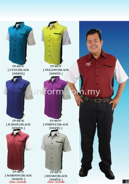 FP-887 SERIES (2) MENS SHORT SLEEVE CORPORATE WEAR  Johor Bahru (JB), Skudai, Impian Emas Supplier, Manufacturer, One Stop | I Uniform & T Shirt