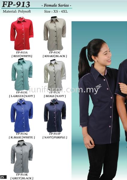 FP-913 SERIES LADIES 3/4 SLEEVE CORPORATE WEAR  Johor Bahru (JB), Skudai, Impian Emas Supplier, Manufacturer, One Stop   I Uniform & T Shirt