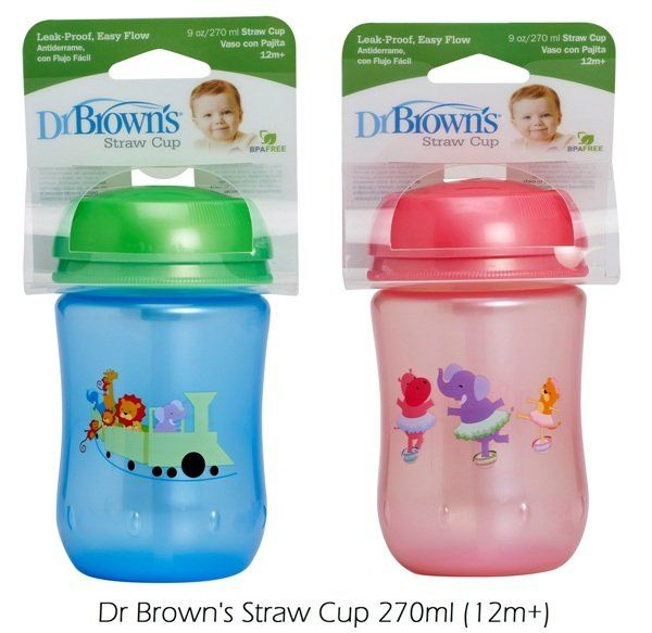 DR BROWNS 9OZ STRAW CUP £¨blue£©