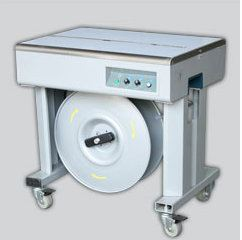 YS-A1 Strapping Machine YS - A1 Strapping Machine Series Selangor, Kuala Lumpur (KL), Shah Alam, Malaysia Supplier, Suppliers, Supply, Supplies | M Force Plastic & Packaging Sdn Bhd