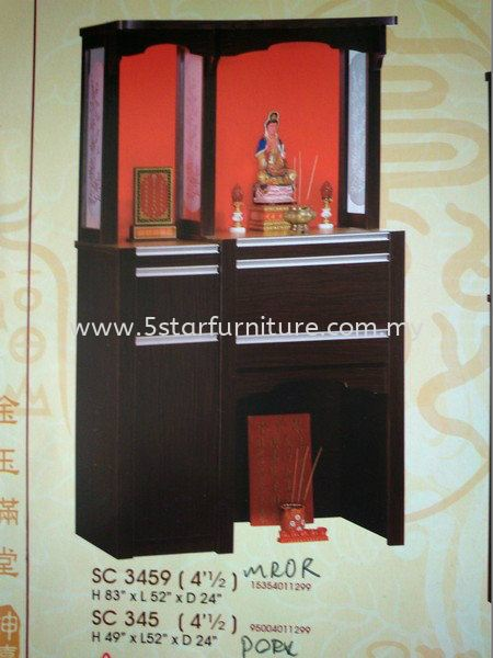 Altar(Chinese) Living Room Collections Johor Bahru (JB), Skudai Supplier, Suppliers, Supply, Supplies | 5 Star Mattress & Furniture