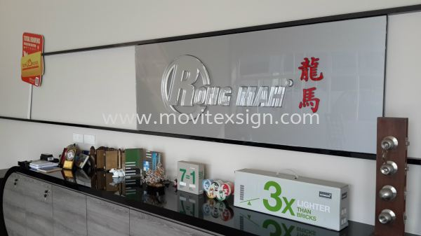 Reception counter sign made of arcylic 25mm and Cut by Laser (click for more detail) Reception sign / Office sign and Logo  Reception Counter Signage Johor Bahru (JB), Johor, Malaysia. Design, Supplier, Manufacturers, Suppliers | M-Movitexsign Advertising Art & Print Sdn Bhd