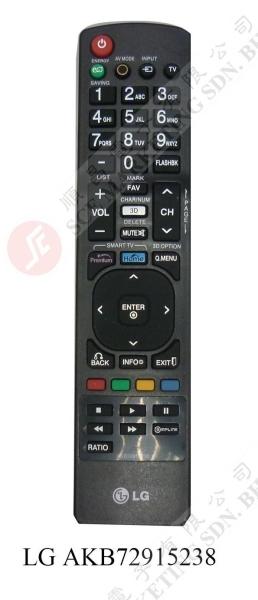 LG AKB72915238 LCD/LED TV REMOTE CONTROL Johor Bahru, JB, Johor. Supplier, Suppliers, Supplies, Supply | SCE Marketing Sdn Bhd