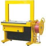 YS - 201 - Automatic Strapping Machine YS - 201 Strapping Machine Series Selangor, Kuala Lumpur (KL), Shah Alam, Malaysia Supplier, Suppliers, Supply, Supplies   M Force Plastic & Packaging Sdn Bhd
