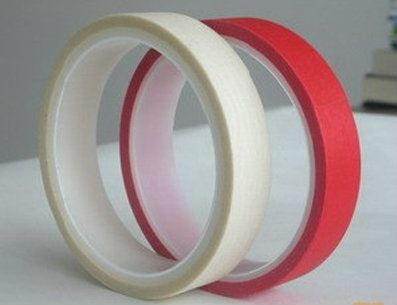 Masking High Temperature Tape Masking / Cloth Tapes Tapes Selangor, Malaysia, Kuala Lumpur (KL) Supplier, Suppliers, Supply, Supplies | M Force Plastic & Packaging Sdn Bhd