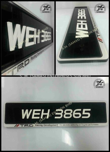 Vehicle Plate - Code P11 Motorcar Number Plate Product Kuala Lumpur (KL), Selangor, Malaysia. Supplier, Suppliers, Supply, Supplies | S.M. (SAMAS) Enterprises Sdn Bhd
