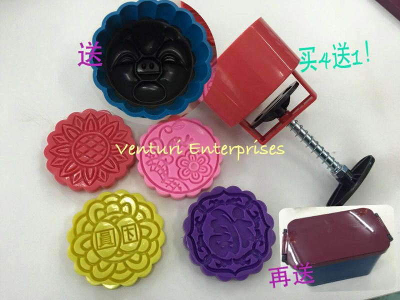 Tradition & Peng  Pi Moon Cake Mould(150gm-185gm) 2015 Moon Cake Mould Moon Cake Mould Johor Bahru JB Supplier Supply Retails | Venturi Enterprises