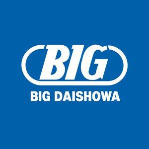 Big Daishowa Brands and Products Johor Bahru (JB), Johor. Manufacturer, Supplier, Supply, Supplies | Kowa Technologies Sdn Bhd