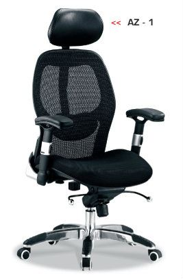 AZ-1 DIRECTOR CHAIRS OFFICE CHAIRS Malaysia, Selangor, Kuala Lumpur (KL), Puchong Supplier, Suppliers, Supply, Supplies | NSY Office System