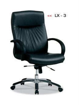 LX-3 DIRECTOR CHAIRS OFFICE CHAIRS Malaysia, Selangor, Kuala Lumpur (KL), Puchong Supplier, Suppliers, Supply, Supplies   NSY Office System