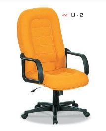 LI-2 EXECUTIVE CHAIRS OFFICE CHAIRS Malaysia, Selangor, Kuala Lumpur (KL), Puchong Supplier, Suppliers, Supply, Supplies | NSY Office System