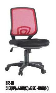 BR-10 EXECUTIVE CHAIRS OFFICE CHAIRS Malaysia, Selangor, Kuala Lumpur (KL), Puchong Supplier, Suppliers, Supply, Supplies | NSY Office System