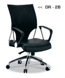 DR-2B MANAGERS SERIES OFFICE CHAIRS Malaysia, Selangor, Kuala Lumpur (KL), Puchong Supplier, Suppliers, Supply, Supplies | NSY Office System