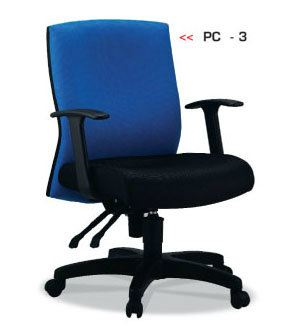 PC-3 MANAGERS SERIES OFFICE CHAIRS Malaysia, Selangor, Kuala Lumpur (KL), Puchong Supplier, Suppliers, Supply, Supplies | NSY Office System