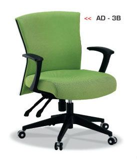 AD-3B MANAGERS SERIES OFFICE CHAIRS Malaysia, Selangor, Kuala Lumpur (KL), Puchong Supplier, Suppliers, Supply, Supplies | NSY Office System