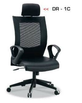 DR-1C MANAGERS SERIES OFFICE CHAIRS Malaysia, Selangor, Kuala Lumpur (KL), Puchong Supplier, Suppliers, Supply, Supplies | NSY Office System