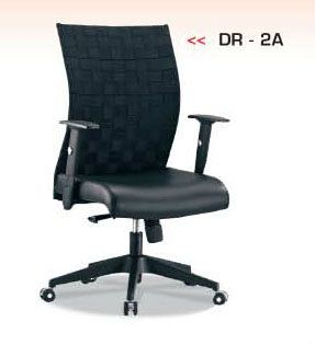 DR-2A MANAGERS SERIES OFFICE CHAIRS Malaysia, Selangor, Kuala Lumpur (KL), Puchong Supplier, Suppliers, Supply, Supplies   NSY Office System