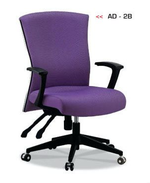 AD-2B MANAGERS SERIES OFFICE CHAIRS Malaysia, Selangor, Kuala Lumpur (KL), Puchong Supplier, Suppliers, Supply, Supplies | NSY Office System