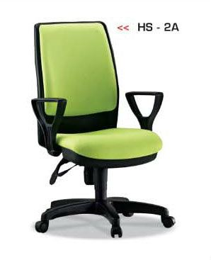 HS-2A MANAGERS SERIES OFFICE CHAIRS Malaysia, Selangor, Kuala Lumpur (KL), Puchong Supplier, Suppliers, Supply, Supplies | NSY Office System