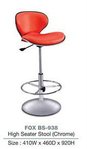 BS-938 STOOL OFFICE CHAIRS Malaysia, Selangor, Kuala Lumpur (KL), Puchong Supplier, Suppliers, Supply, Supplies | NSY Office System