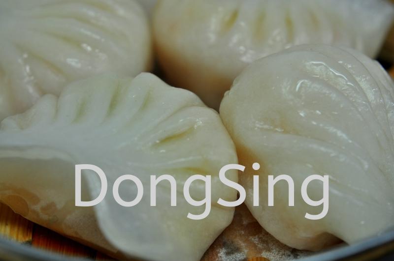 (※D16) SHRIMP DUMPLING 虾饺 STEAMED 蒸点 DIM SUM 点心类 Malaysia, Selangor, Kuala Lumpur (KL), Kajang Supplier, Suppliers, Supply, Supplies | Dong Sing Food Link Sdn Bhd